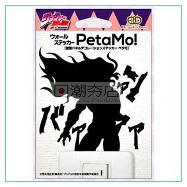 [日潮夯店] 日本正版進口少年漫畫 熱血動漫 JOJO的奇妙冒險 壁貼 開關貼 貼紙 共6款