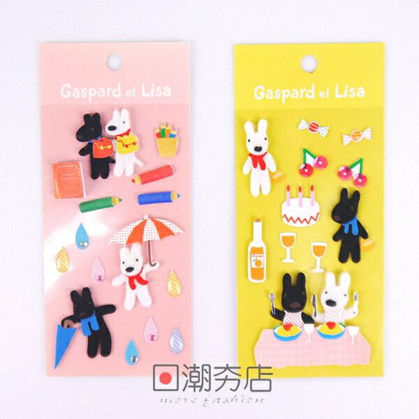 [日潮夯店] 日本正版進口 Gaspard et Lisa 卡斯柏與麗莎 立體 造型 貼紙 兩款