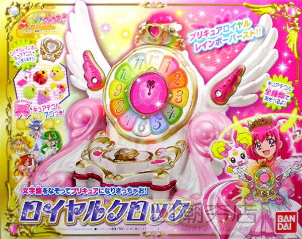 [日潮夯店] 日本正版進口 超夯卡通光之美少女 皇家魔法時鐘 糖糖可與變身粉盒/粉撲感應