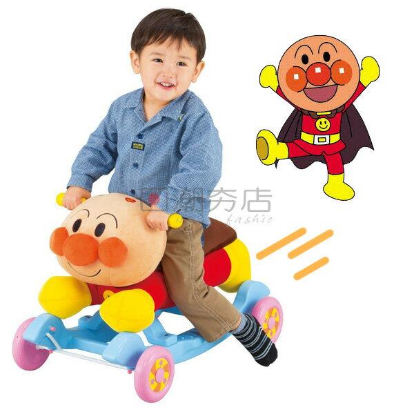 [日潮夯店]日本正版進口 麵包超人AKACHAN 音樂車 兒童 玩具車 學步車