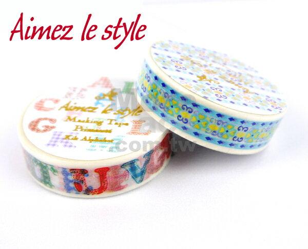 [日潮夯店] 日本正版進口 Aimez le style 1.5cm粗 紙膠帶 拼布字母 摩洛哥款