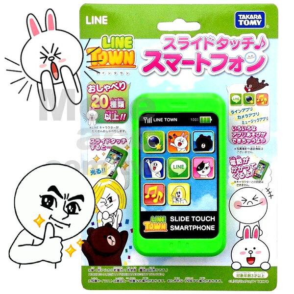 [日潮夯店] 日本正版進口 超可愛日本LINE APP系列 熊大 兔兔 詹姆士 唱歌 發光 小朋友玩具 智慧型手機玩具