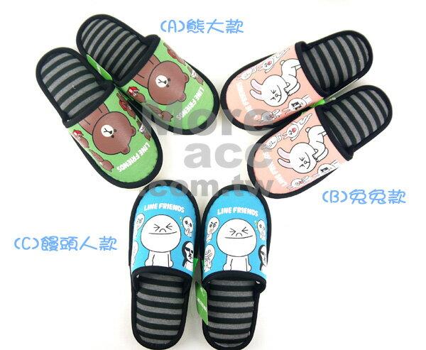 [日潮夯店] 日本正版進口 超實用又可愛LINE系列 熊大 兔兔 饅頭人 舒適 保暖 室內拖鞋 居家拖鞋