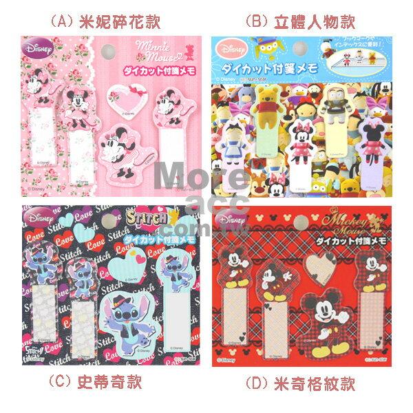 [日潮夯店]日本正版進口_迪士尼Disney 米奇、米妮、史迪奇、玩具總動員系列 手帳本用 付籤 便條 便利貼 共四款