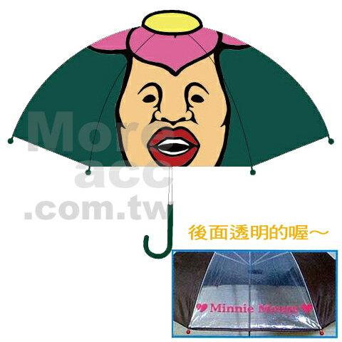 [日潮夯店] 日本正版進口 農場精靈/醜比頭KOBITO 小花頭 立體造型 47公分 強力傘骨 遮陽 遮雨 兩用 安全傘 兒童傘 雨傘/直立傘