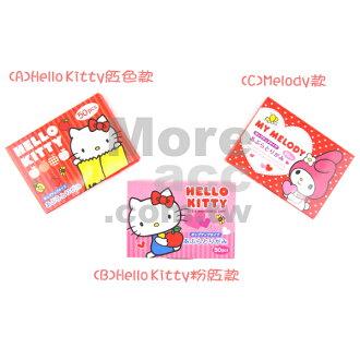 [日潮夯店] 日本正版進口 Hello Kitty 凱蒂貓 Melody 美樂蒂 隨身 吸油面紙50張入