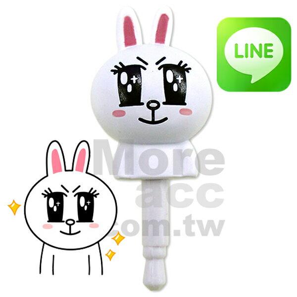 [日潮夯店] 日本正版進口 Line APP系列 CONY 可妮 兔兔 感動款 手機防塵塞 耳機塞 飾品
