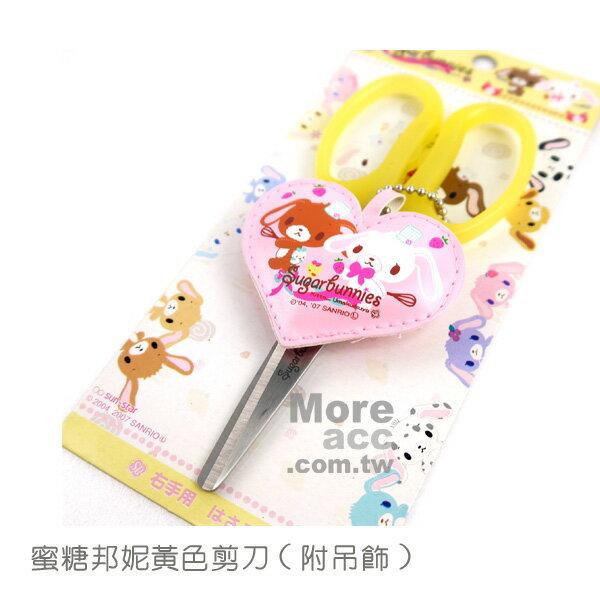 [日潮夯店] 日本正版 三麗鷗蜜糖邦妮右手用黃色剪刀 附吊飾
