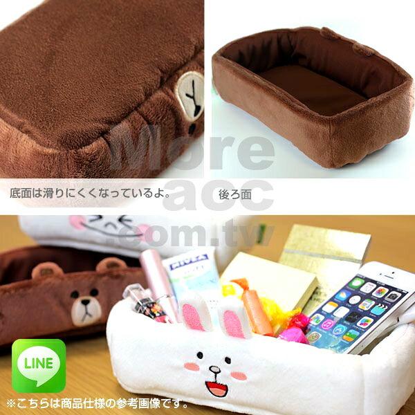 [日潮夯店] 日本正版進口 Line APP系列 兔兔大頭 熊大大頭 饅頭人大頭 手機 眼鏡收納盒 置物盒