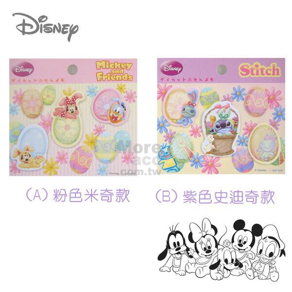 [日潮夯店]日本正版進口 迪士尼Disney米奇、米妮、唐老鴨、史迪奇 復活節彩蛋系列 手帳本用 便利貼 共兩款