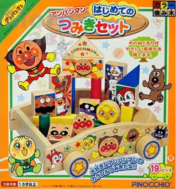 [日潮夯店] 日本正版進口 超可愛AKACHAN 麵包超人 幼兒玩具 積木車車 積木玩具