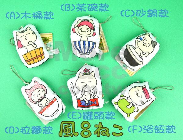 [日潮夯店] 日本正版進口 超可愛溫泉貓/風呂貓 木桶 魚罐頭 砂鍋 拉麵 浴缸 貓吊飾 手機螢幕擦拭布 共六款