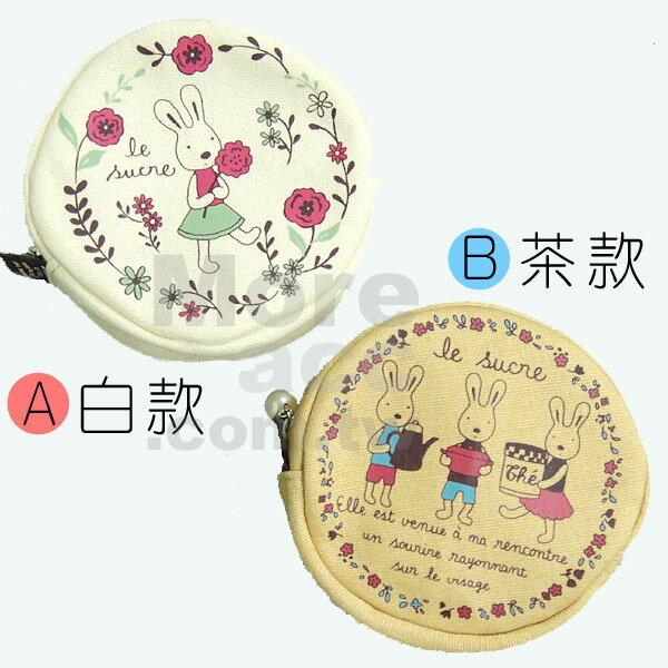 [日潮夯店] 日本正版進口 le sucre 法國兔 砂糖兔 小圓包 零錢包 萬用包 共兩款