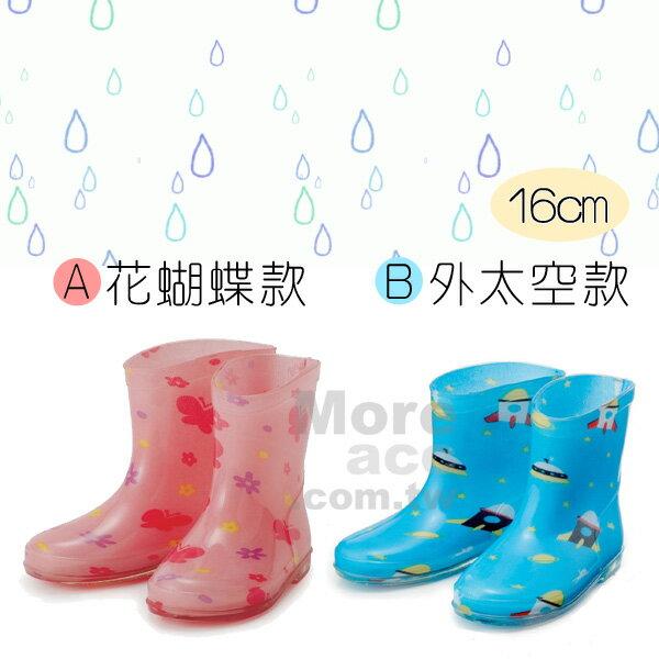 [日潮夯店] 日本正版進口 兒童 花蝴蝶 外太空  雨鞋 15、16cm 共兩款