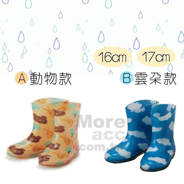[日潮夯店] 日本正版進口 兒童 動物 雲朵 雨鞋 16cm 17cm 共兩款
