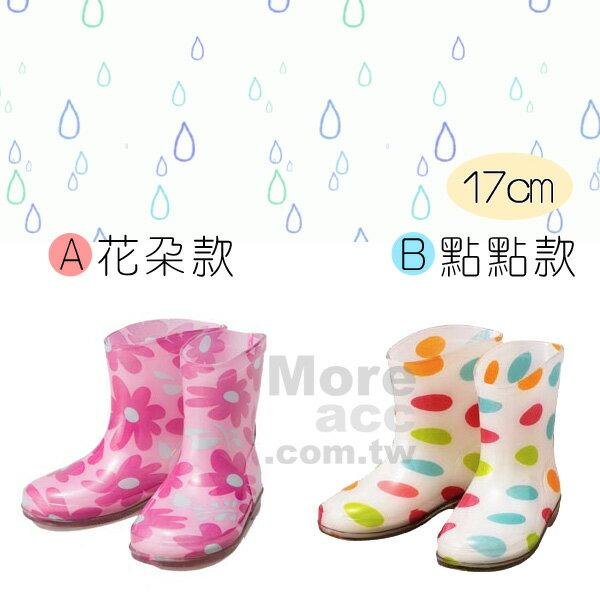 [日潮夯店] 日本正版進口 兒童 花朵 彩色點點  雨鞋 15cm 共兩款