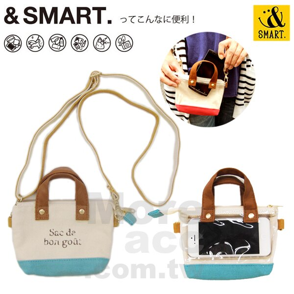 [日潮夯店] 日本正版進口 &SMART. 帆布 手機袋 萬用包 隨身包 斜背 手提
