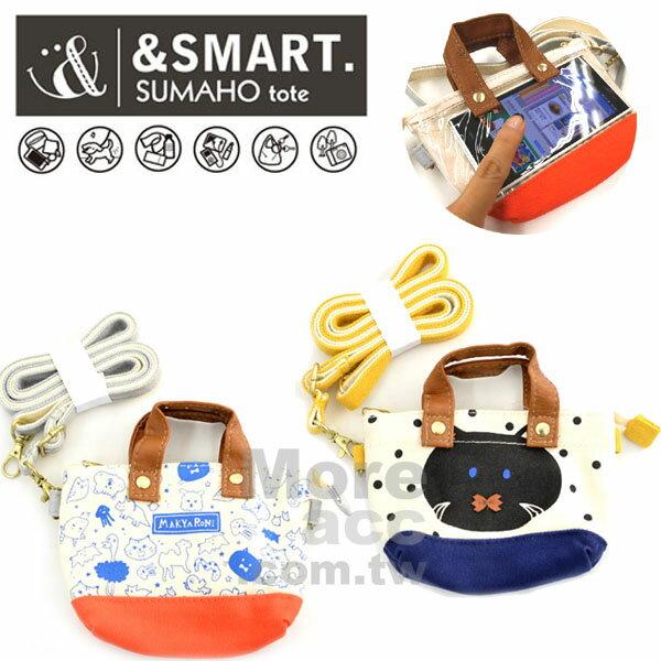 [日潮夯店] 日本正版進口 &SMART. 貓咪 帆布 手機袋 萬用包 隨身包 斜背 手提 兩款