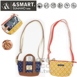 [日潮夯店] 日本正版進口 &SMART. 藍點點 黃花 帆布 手機袋 萬用包 隨身包 斜背 手提 兩款