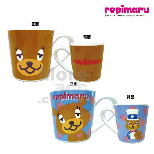 [日潮夯店] 日本正版進口 丸熊 憨憨熊 repimaru 馬克杯 咖啡杯 陶瓷
