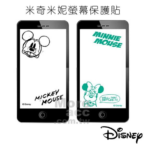 [日潮夯店] 日本正版進口 DISNEY迪士尼 米奇 米妮 手機 螢幕 保護貼 兩款