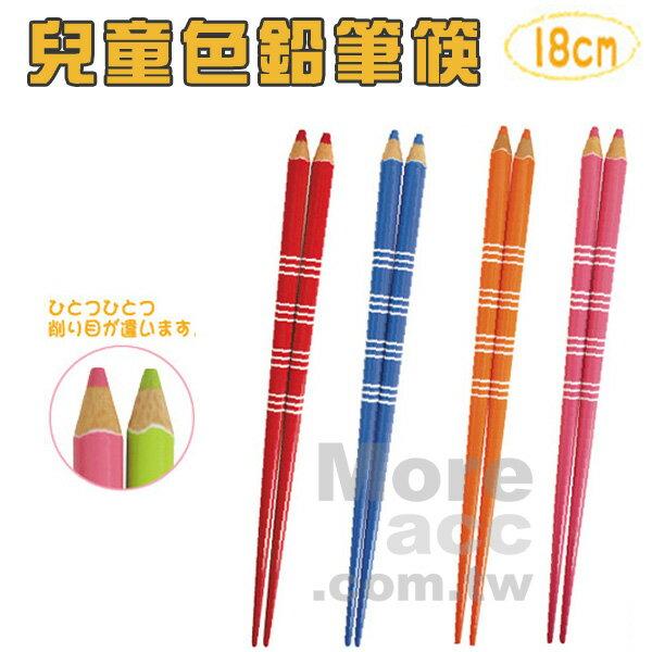 ^~日潮夯店^~   色鉛筆  18cm 天然木 筷子 環保筷 製 四色