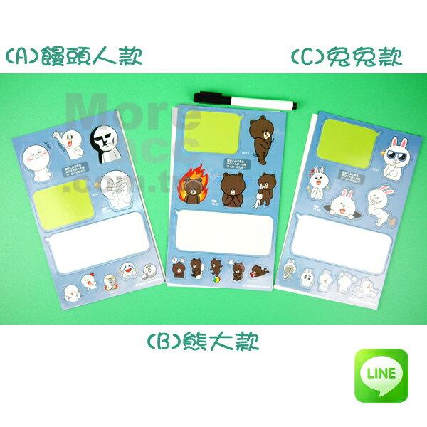 [日潮夯店] 日本正版進口 Line APP系列 兔兔 熊大 饅頭人 冰箱 辦公桌 磁鐵 留言板 附奇異筆