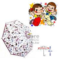 下雨天推薦雨靴/雨傘/雨衣推薦[日潮夯店] 日本正版進口 不二家牛奶妹Milky Peko醬 大頭英文字母 遮陽 遮雨 兩用 雨傘/直立傘