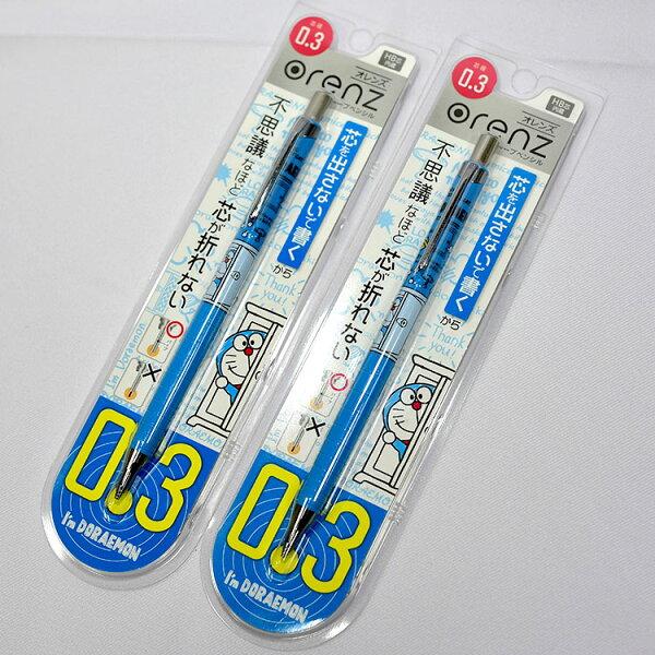 NOBA 不只是禮品:哆啦A夢0.3mm自動鉛筆不易折斷寫字更流利日本製正版商品