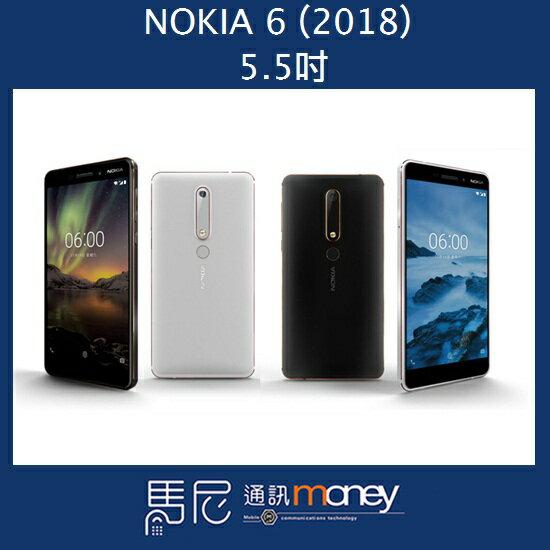 (免運+贈指環支架+手機套)諾基亞NOKIA6NOKIA6(2018)64GB5.5吋螢幕指紋辨識【馬尼通訊】