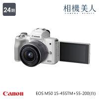Canon數位單眼相機推薦到CANON EOS M50 15-45 STM KIT 單鏡組 送64G記憶卡+副電就在Beutii推薦Canon數位單眼相機