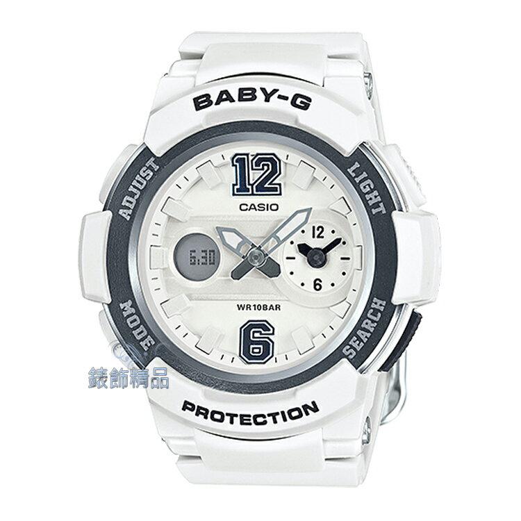 【錶飾精品】現貨CASIO卡西歐Baby-G運動風格BGA-210-7B1白灰 全新原廠正品 生日 情人節 禮物 禮品