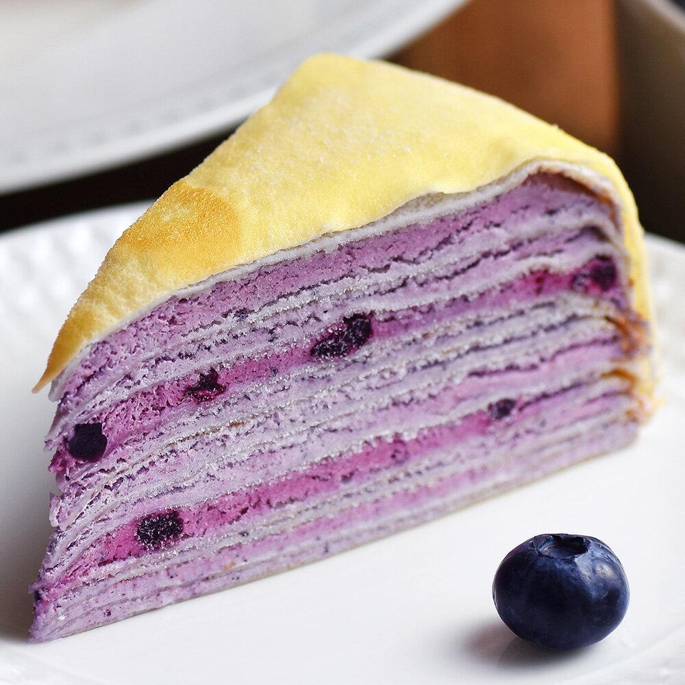 新品上市【塔吉特】藍莓甜心千層(8吋)★APP下單滿1000折100 0