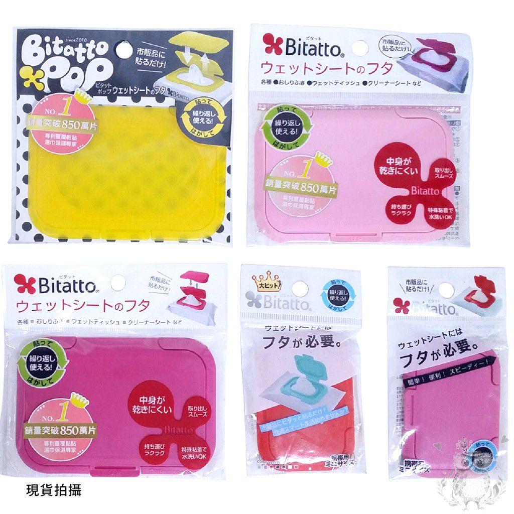 [ ] 重複黏 濕紙巾 盒蓋 濕紙巾便利蓋