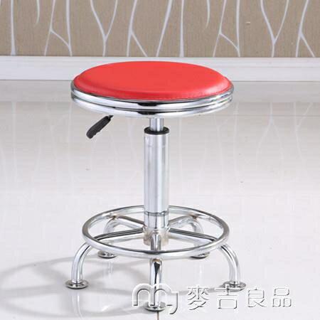 吧檯椅吧臺椅升降椅旋轉酒吧椅車間工作凳子實驗室椅子家用滑輪雙環 交換禮物YYS