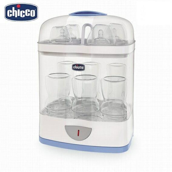義大利【Chicco】2合1電子蒸氣消毒鍋