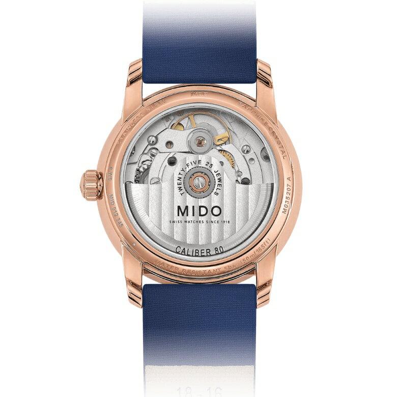 MIDO美度 M0352073749100 / 永恆系列大日期視窗機械腕錶 / 33mm
