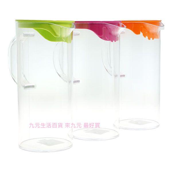 【九元生活百貨】馬卡冷水壺/1500ml 茶壺