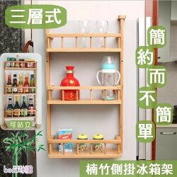【ENNE】楠竹多功能置物架-三層式
