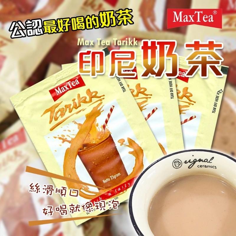 MaxTea Tarikk 泡泡奶茶 印尼拉茶 1包30入