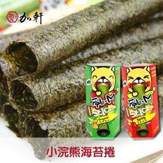 加軒》泰國小浣熊烤海苔捲