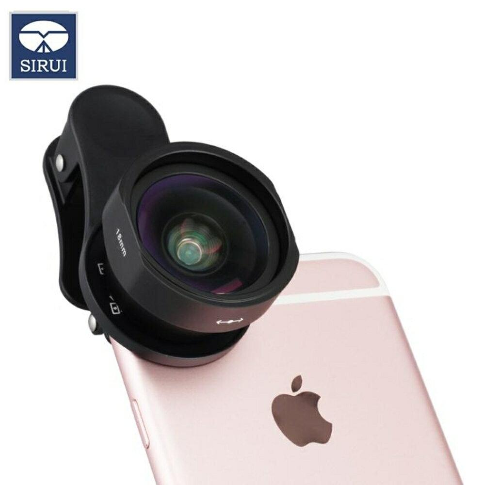 廣角手機鏡頭微距三合一套裝iphone X 8蘋果7p通用攝像頭外置 創想數位 DF