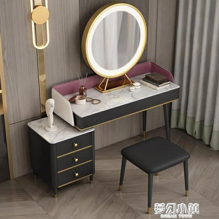 北歐大理石梳妝台收納柜一體化妝台臥室網紅ins風現代簡約小戶型  凡客名品