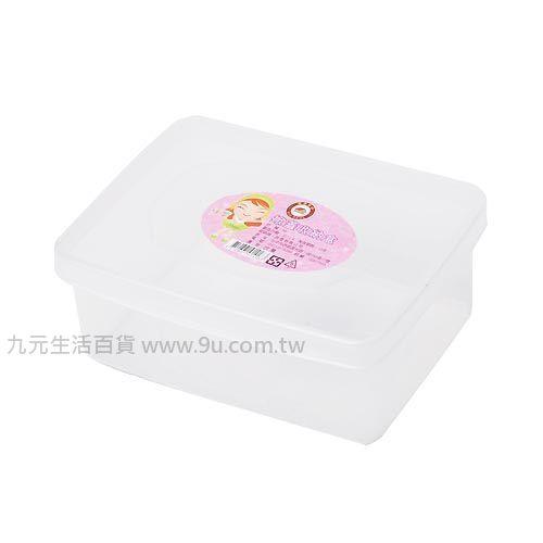 【九元生活百貨】掀蓋收納盒 收納盒
