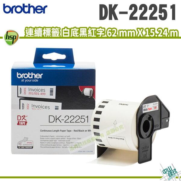 BrotherDK-22251單卷連續標籤帶62mm白底黑紅雙色字耐久型紙質