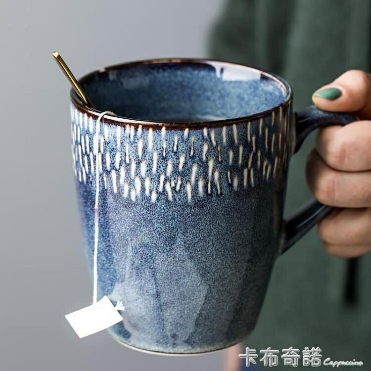 歐式復古陶瓷大杯子 北歐ins簡約水杯 家用個性馬克杯藍色咖啡杯