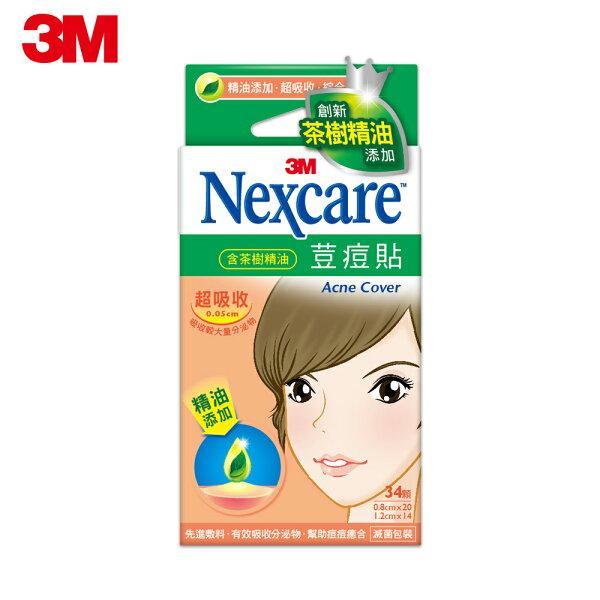 3MNexcare茶樹精油荳痘隱形貼-綜合型7100139050、小痘子專用7100139052、、超薄小痘子專用7100139056、超薄綜合型7100139054