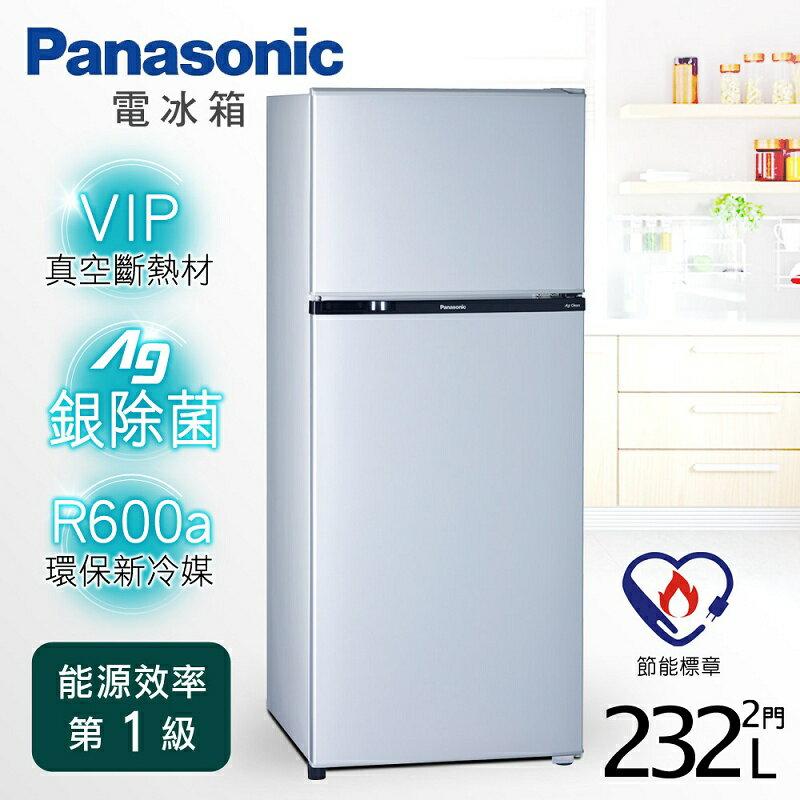 【Panasonic 國際牌】232L雙門電冰箱/鈦銀色(NR-B238T)