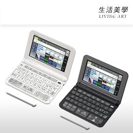 嘉頓國際日本進口CASIO【XD-Z9800】英語學習商務檢定會話專有名詞托福多益電子辭典