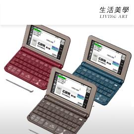 嘉頓國際日本進口CASIO【XD-Z8500】商務檢定會話專有名詞托福多益電子辭典
